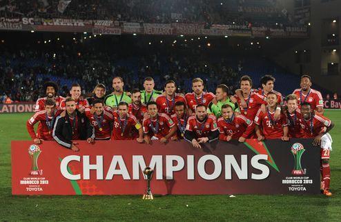 Бавария — клубный чемпион мира