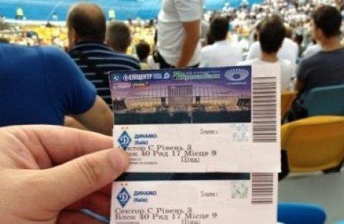 В Украине вводят именные  билеты на футбольные матчи