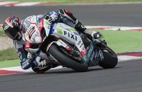 MotoGP. ����� ��������� � ����