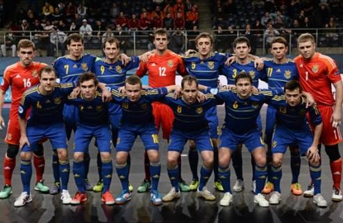 Футзал. Украина — Португалия. Как это было