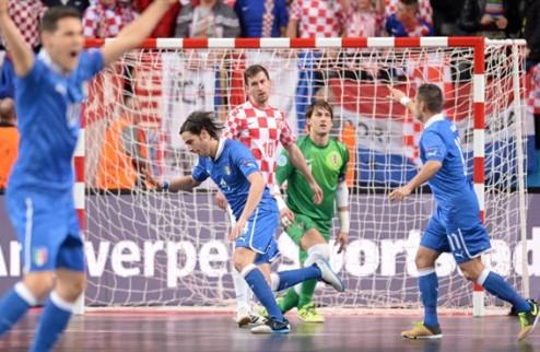Футзал. Италия отбилась от Хорватии