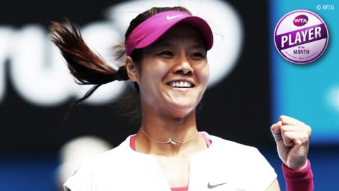 На Ли — теннисистка месяца