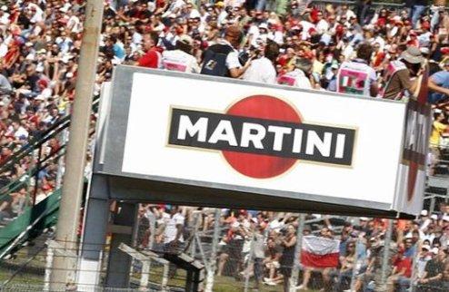 Формула-1. Martini будет титульным спонсором Уильямс