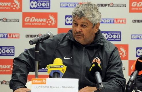 """Луческу: """"Много будет зависеть от того, как мы начнем завтрашнюю игру"""""""