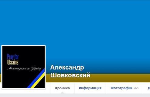 Картинки. Молімося разом за Україну