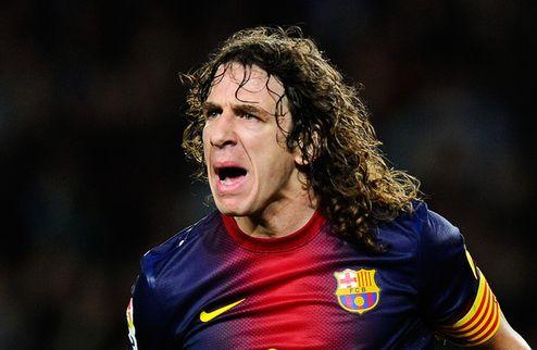 Пуйоль покинет Барселону по окончании сезона