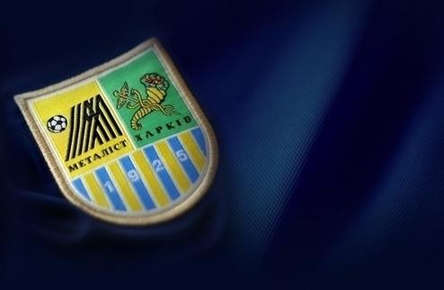 В УЕФА прекратили расследование в отношении Металлиста
