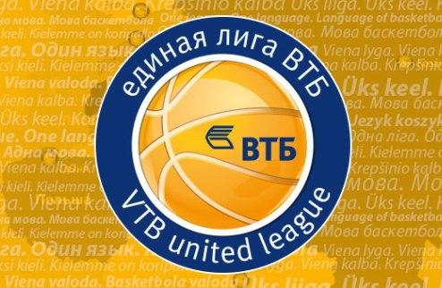 БК Донецк прекращает выступления в Лиге ВТБ, Азовмаш доиграет сезон на выезде