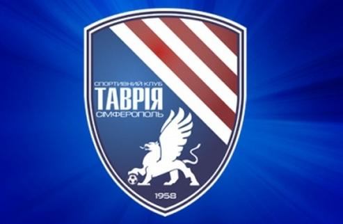 Таврия не приедет на матч с Динамо?