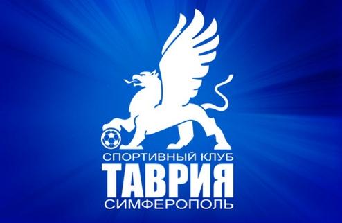 Премьер-лига отказала Таврии в переносе матча с Динамо