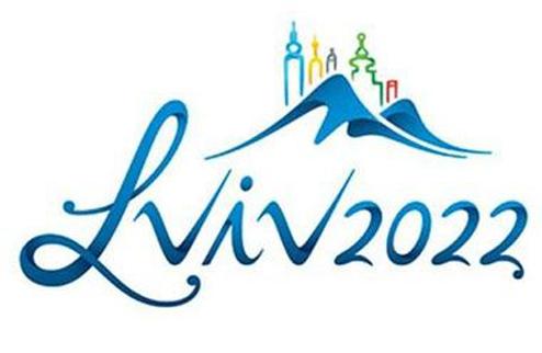 Украина подала заявку на проведение зимних ОИ-2022