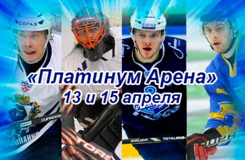 Украина сыграет на товарищеском турнире в России