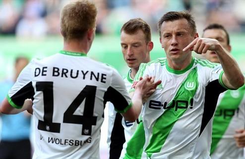 Вольфсбург выбрался в зону Лиги чемпионов