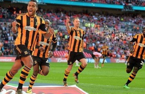 Халл вышел в финал Кубка Англии