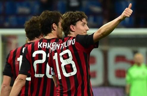 Милан поднялся на восьмое место