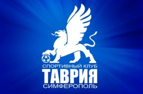 Таврия ищет спонсоров в Москве