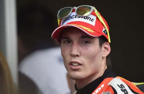 MotoGP. ����-��� �������. �. ��������� ���������� ������ ��������