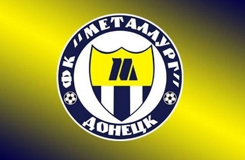 Донецкий Металлург подал апелляцию на решение УЕФА
