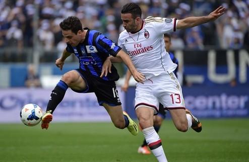 Милан уступает Аталанте, Ливорно, Болонья и Катанья вылетают из Серии А