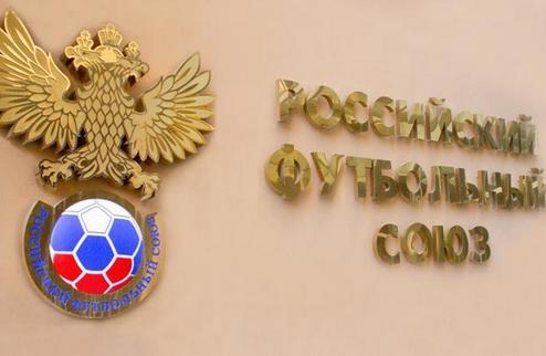 РФС: пять крымских клубов готовятся к вступлению