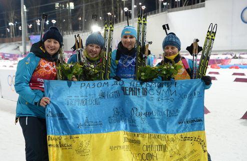 Украинские биатлонистки получили премиальные за золото Олимпиады