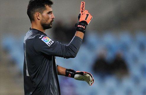 Официально: Атлетико подписал вратаря Хетафе