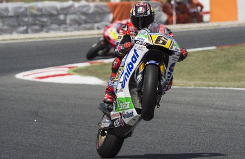 MotoGP. Гран-при Каталонии. Брадль выигрывает свободные заезды