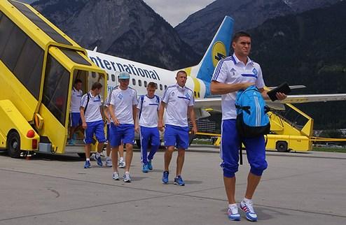 Киевское Динамо уже в Австрии