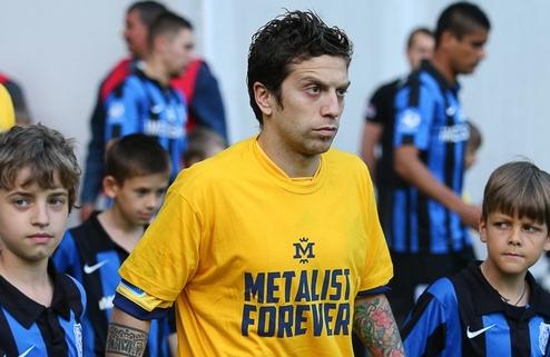 Алехандро Гомес усиленно ищет новый клуб