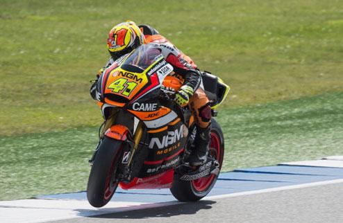 MotoGP. Гран-при Голландии. А. Эспаргаро выигрывает свободные заезды