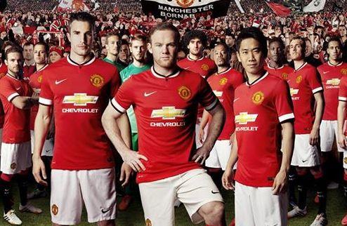 Манчестер Юнайтед оригинально представил новую форму. ВИДЕО