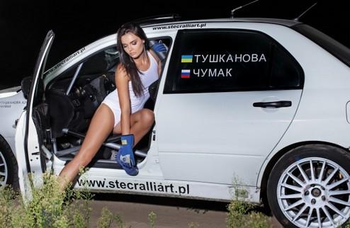 ERC. Пять украинских экипажей выступят на ралли Эстонии