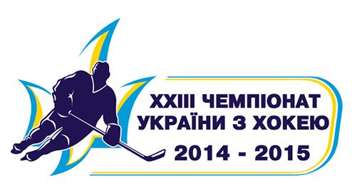 Заявление ФХУ по поводу проведения чемпионата Украины в сезоне 2014/15