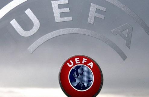 УЕФА запретил Днепру принимать Копенгаген дома