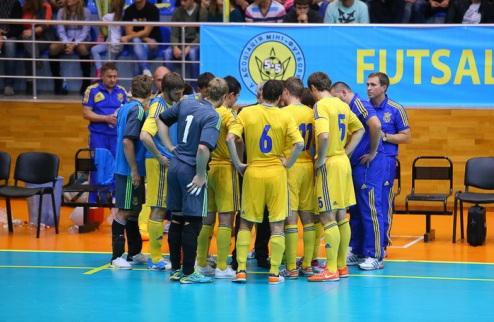 Футзал. Семь потенциальных звезд сборной Украины