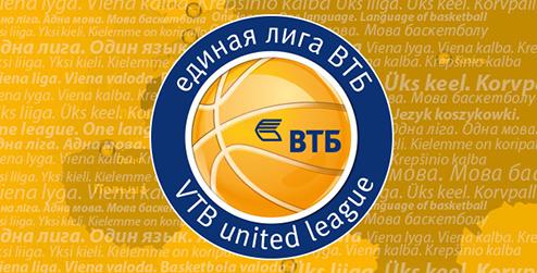 В Единой лиге ВТБ останется 16 команд