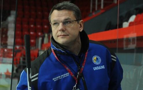Годынюк — главный тренер сборной Украины