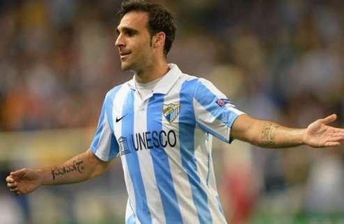Официально: Атлетико подписал защитника Малаги