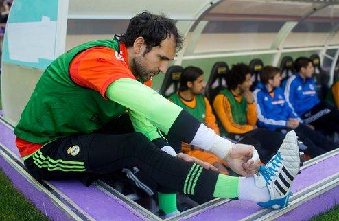 Диего Лопес переходит в Милан