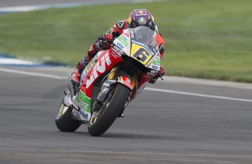 MotoGP. Гран-при Индианаполиса. Брадль выигрывает свободные заезды