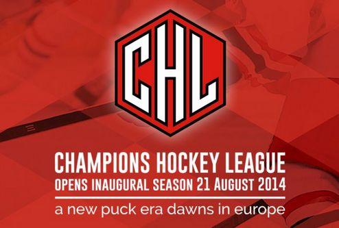 Сегодня стартует хоккейная Лига чемпионов. ВИДЕО