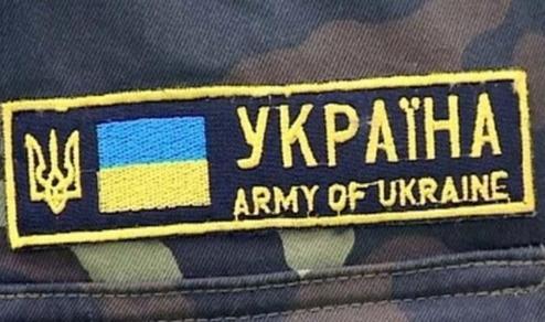 Армейский аукцион: медали от Сергея Нагорного