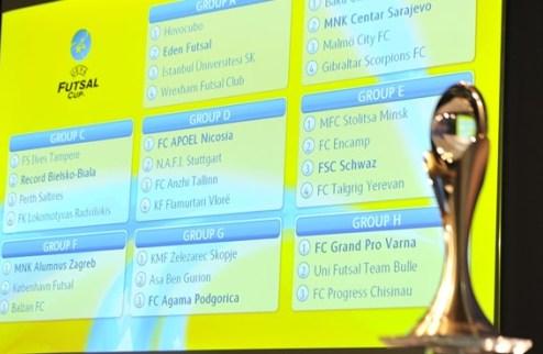 Футзал. Кубок УЕФА. Голландцы или ирландцы сыграют с Локо
