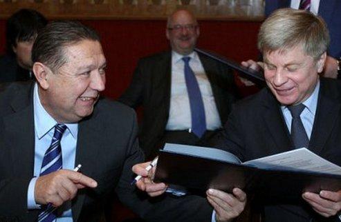 Президенты РФС и ФФУ встретятся 18 сентября