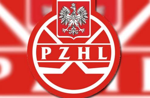 Федерация хоккея Польши подтвердила запрос украинской команды