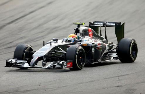 Формула-1. Гутьеррес надеется выжать максимум из болида в Сингапуре