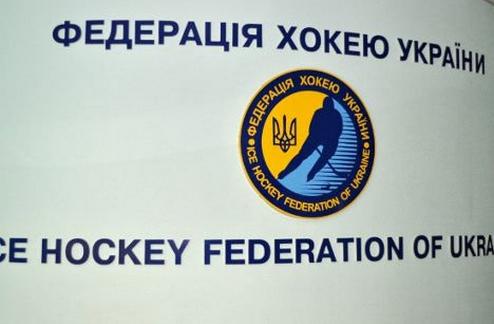Желание участвовать в чемпионате Украины подтвердили три клуба