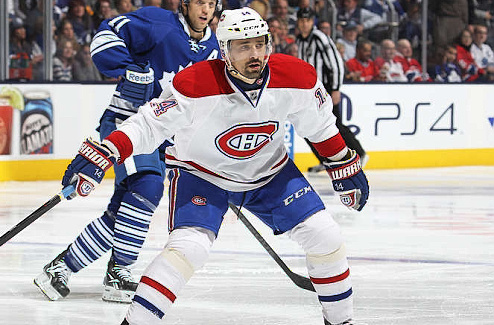 НХЛ. Монреаль проведет сезон без капитана