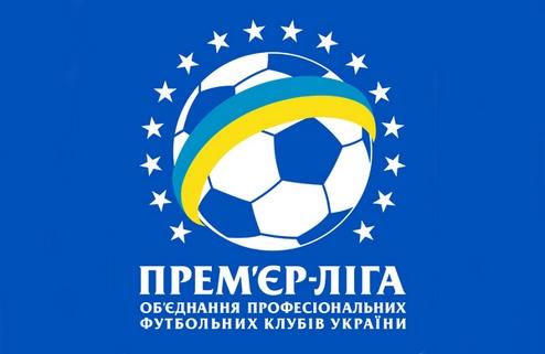 Премьер-лига расписала 9-й тур