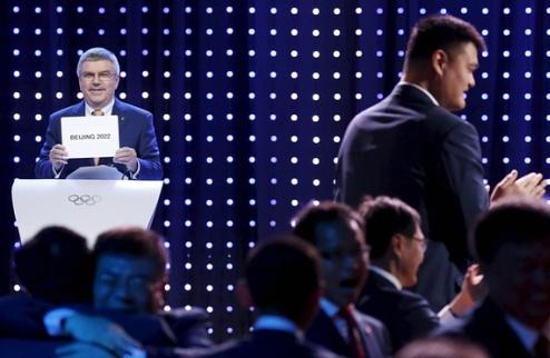 Официально: зимняя Олимпиада-2022 пройдет в Пекине